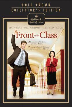 Перед классом (2008)