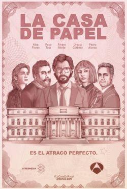Бумажный дом (2017)