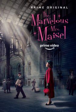 Удивительная миссис Мейзел (2017)