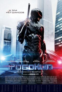 РобоКоп (2014)